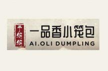 Ai Oli Dumpling