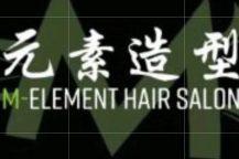 M Element Hair Salon