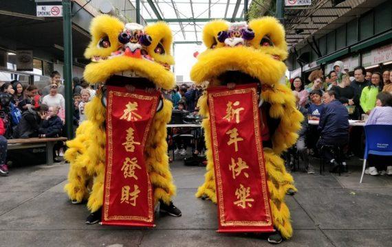 Lunar New Year Preston Central