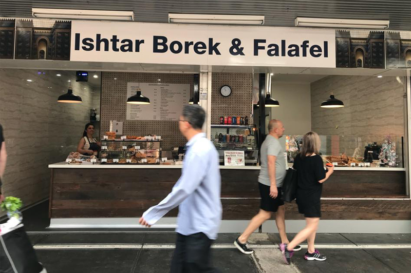 Ishtar Borek & Falafel
